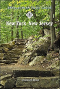 Appalachian Trail Guide to New York-New Jersey Book and Maps