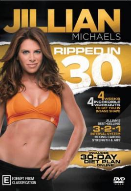 Jillian Michaels: Ripped in 30!