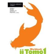 iiTomo 1