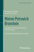 Matvei Petrovich Bronstein