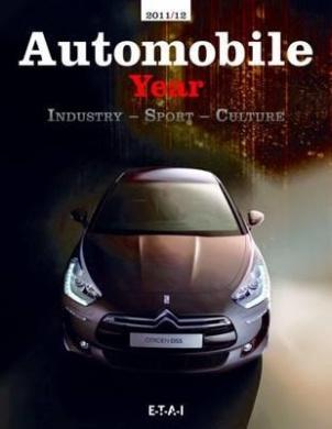 Automobile Year: 2011/12: No. 59