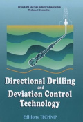 Directional Drilling and Deviation Control Technology