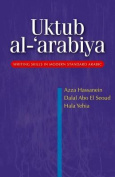 Uktub Al-'Arabiya [ARA]
