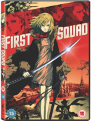 First Squad [Region 2]