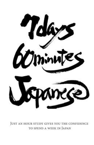 7 Days 60 Minutes Japanese by Kota Aramaki.