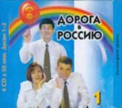 CDs 1 (4)