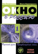 Textbook 1 + CD