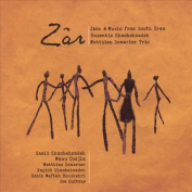 Jazz & Music from South Iran [CD/DVD]