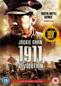 1911 Revolution [Region 2]