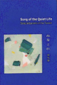 Song of the Quiet Life