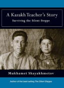 A Kazakh Teacher's Story