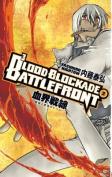 Blood Blockade Battlefront, Volume 2