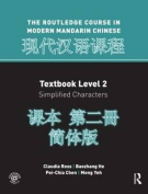Routledge Course in Modern Mandarin Level 2 Traditional Bundle