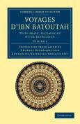 Voyages D'Ibn Batoutah [ARA]