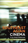 Southeast Asian Independent Cinema