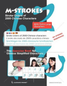 The Exercise Book for Chinese Simplified Characters - Stroke Orders for 2000 Chinese Characters