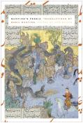 Bunting's Persia