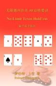 No-Limit Texas Hold'em  [CHI]