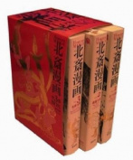 Hokusai Manga - 3 Volume Box [JPN]