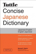Tuttle Concise Japanese Dictionary [JPN]