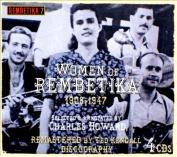 Women of Rembetika