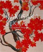 Kamisaka Sekka