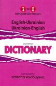 English-Ukrainian & Ukrainian-English One-to-One Dictionary