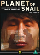 Planet of Snail [Region 2]