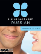 Russian Essential Course