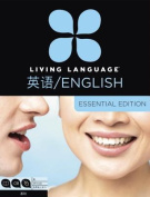 English for Cinese Speakers Essential Course