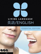 Living Language English for Japanese Speakers