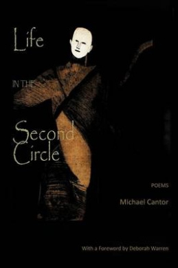 Life in the Second Circle: Poems