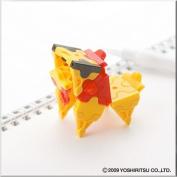 Yoshiritsu LAQ150318 LaQ Petite Collection Lion