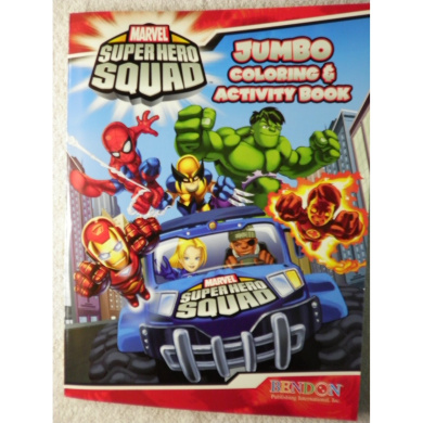 Marvel Super Hero Squad Colouring & Activity Book (Cover Image Varies)