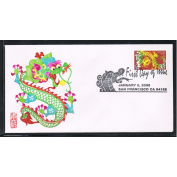 2000 -The 8th USA Lunar Stamp for The Year of the Dragon First Day Cover With Dragon Cancellation-Cachet by Handmade Paper-Cut-Limited Edition