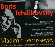Boris Tchaikovsky