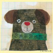 Oopsy daisy Dog Stretched Canvas Art by Maria Carluccio, 18cm by 18cm