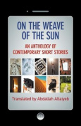 On the Weave of the Sun