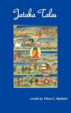 Jataka Tales ( Fully Illustrated)