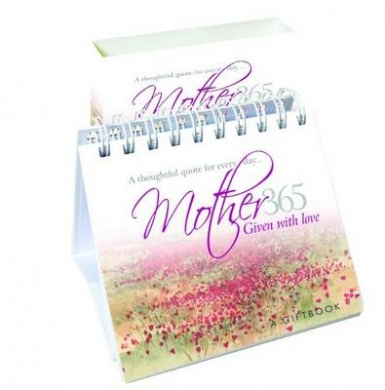 365 A Special Gift for Mother (365 Great Days)