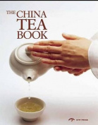 China Tea Book