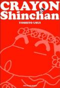 Crayon Shinchan, Volume 3 (Crayon Shinchan
