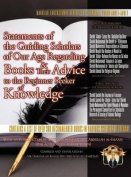 Statements of the Guiding Scholars of Our Age Regarding Books and Their Advice to the Beginner Seeker of Knowledge