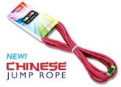 Just Jump It Chinese Jump Rope