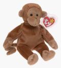 Bongo The Orangutan - 20cm Original Beanie Babies