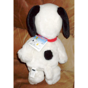 KOHL'S Kohls Peanuts SNOOPY PLUSH 38cm Doll by Determined