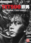 Tetsuo - The Iron Man/Tetsuo 2 - Bodyhammer [Region 2]