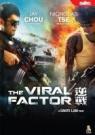 Viral Factor DVD [Region 4]