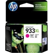 HP Ink Cartridge 933XL High capacity Magenta CN055AA