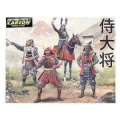 Zvezda Models 1/72 Samurai Commanders - Japanese Samurai
